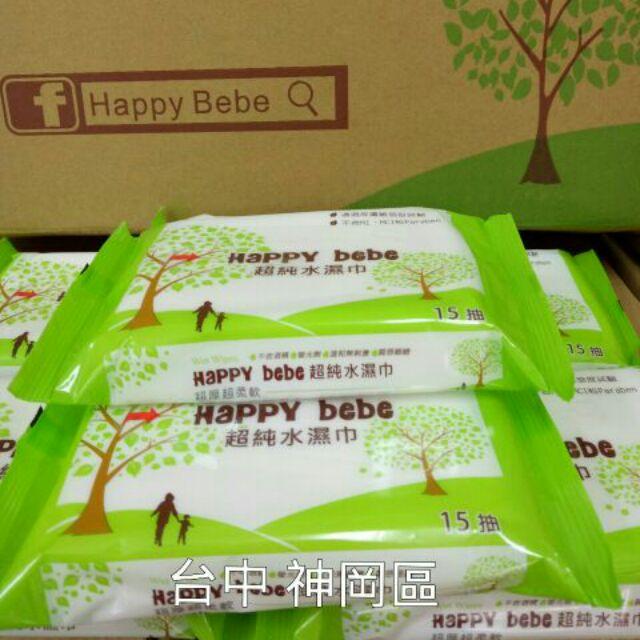 Happy bebe  濕紙巾  一箱