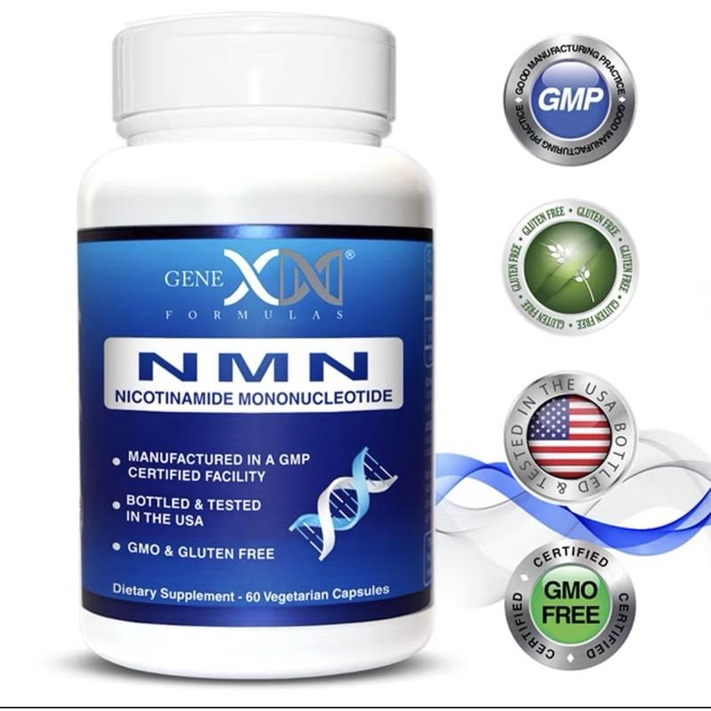 Genes NMN美國代購現貨在台