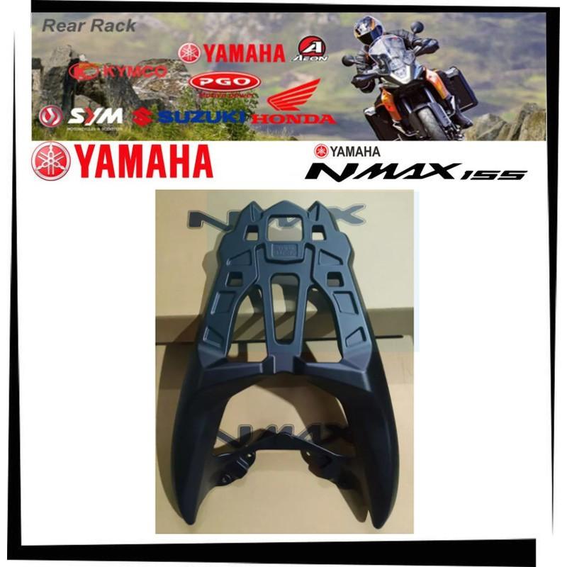【TL機車雜貨店】YAMAHA 2020/21年 N-MAX155 NMAX原廠型 副廠 後架 漢堡架 後箱架 後置物箱