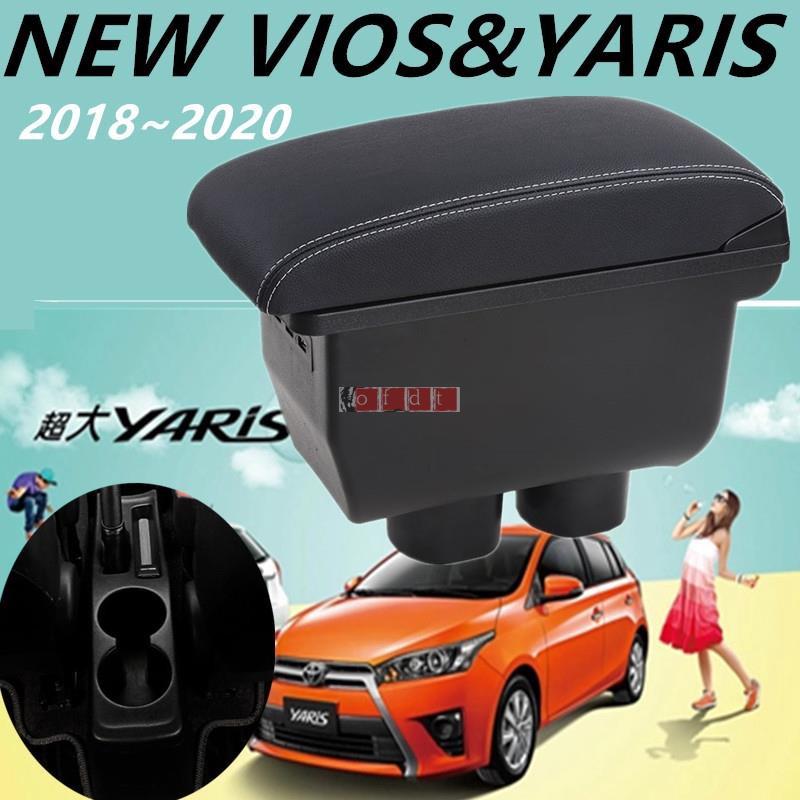 豐田 Toyota 大鴨 NEW YARIS VIOS專用 中央扶手 扶手箱 雙層置物空間 TIIDA專用中央扶手箱儲物