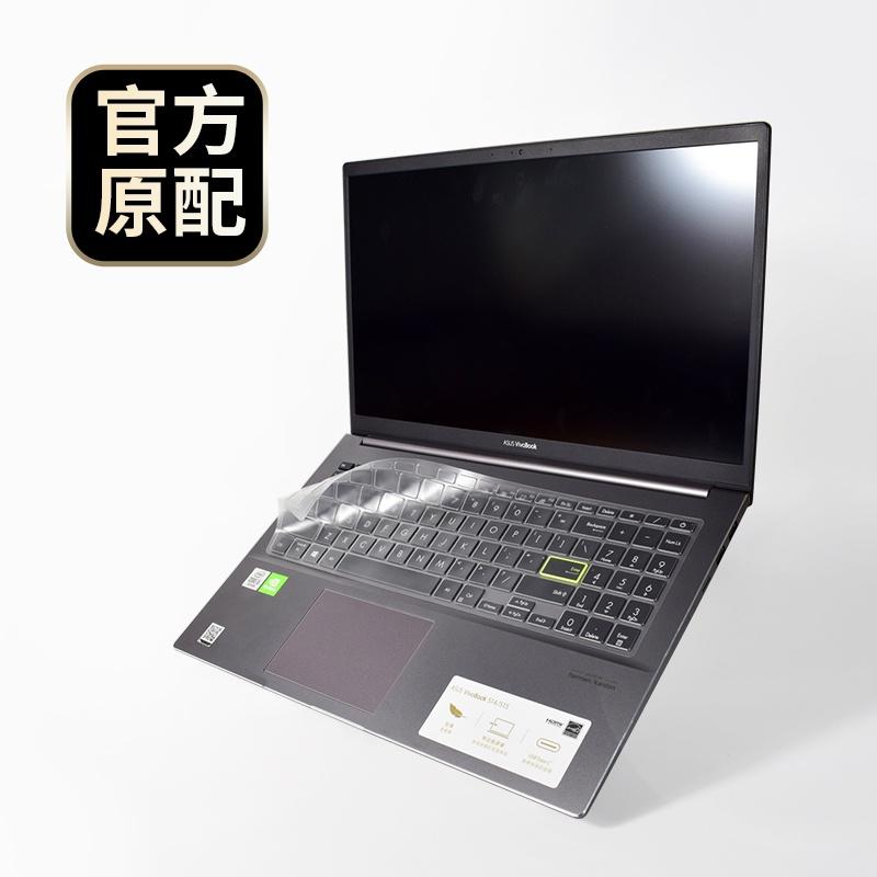現貨 巧控2020款華碩VivoBook15 X筆記本電腦鍵盤保護膜S5600FL 15s v5000