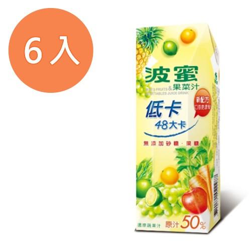 波蜜 低卡 果菜汁 250ml (3入)x2組
