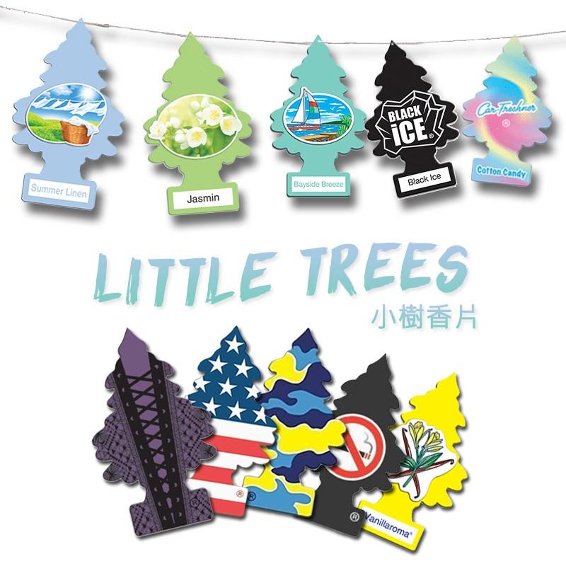 Little Trees 小樹香片 芳香吊飾 香氛片 彤彤小舖