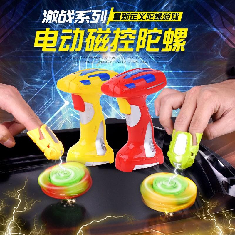 現貨磁控陀螺玩具兒童電動4代5男孩戰鬥盤套裝魔法幻彩手指雙核發射器