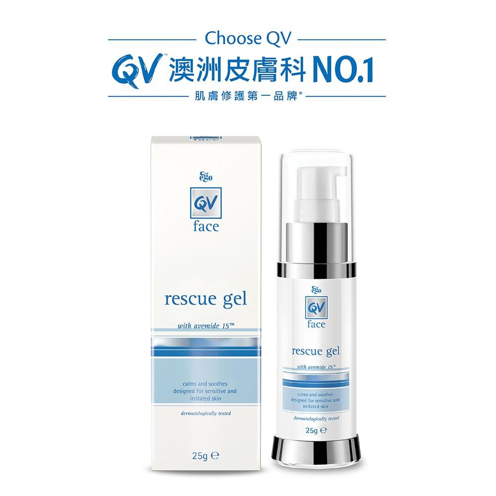 QV face 舒敏燕麥醯胺超涵水保濕精華25g 保濕精華液 官方旗艦店