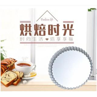 台灣賣家-6吋8吋派盤 菊花派盤 陽極披薩盤 活底圓形烤盤 烘焙工具 屏東縣