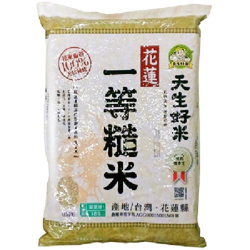 天生好米 花蓮一等糙米(3kg/包)[大買家]
