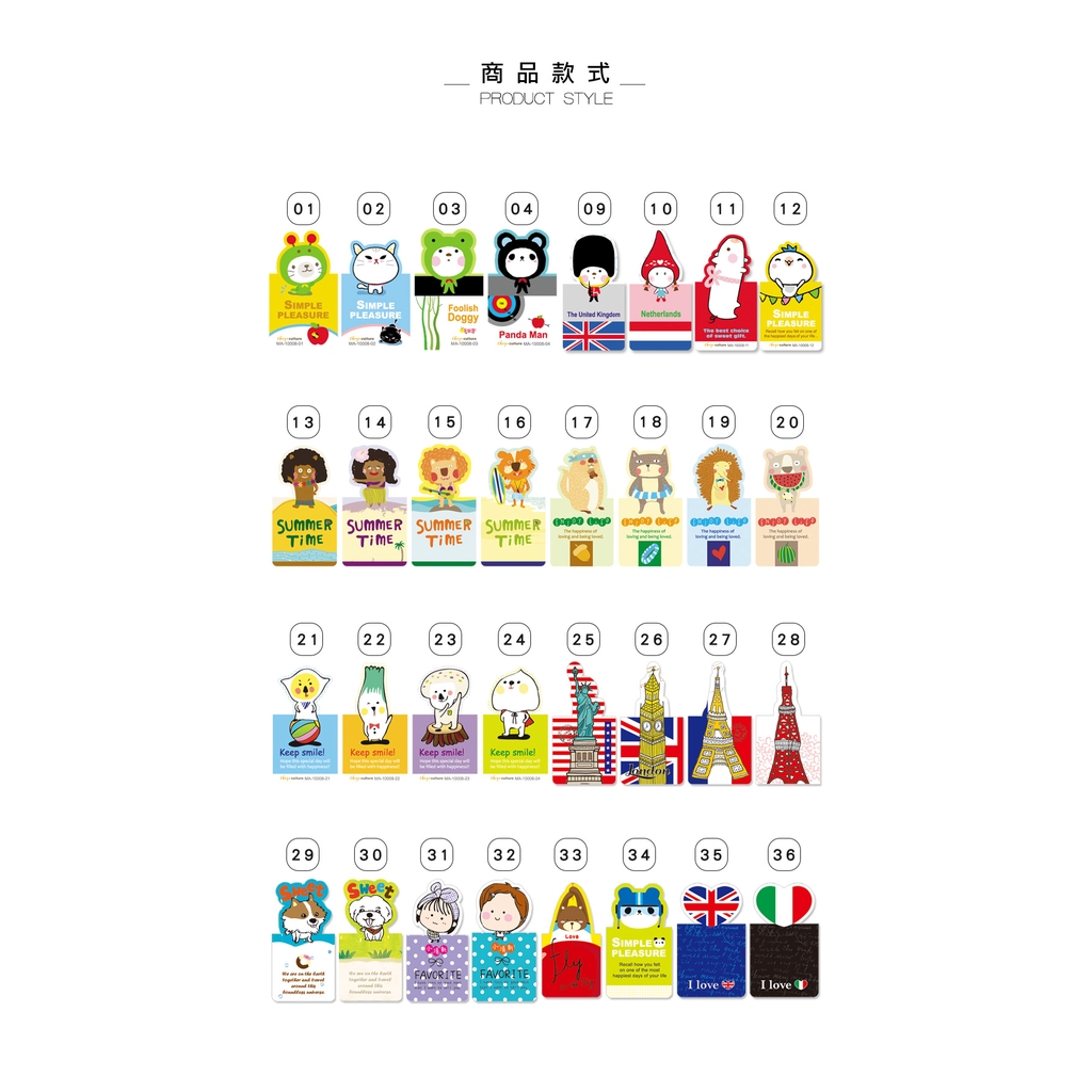 珠友 促銷 MA-10008 可愛造型磁性書籤/創意磁鐵/冰箱貼-1入(編號33~36)
