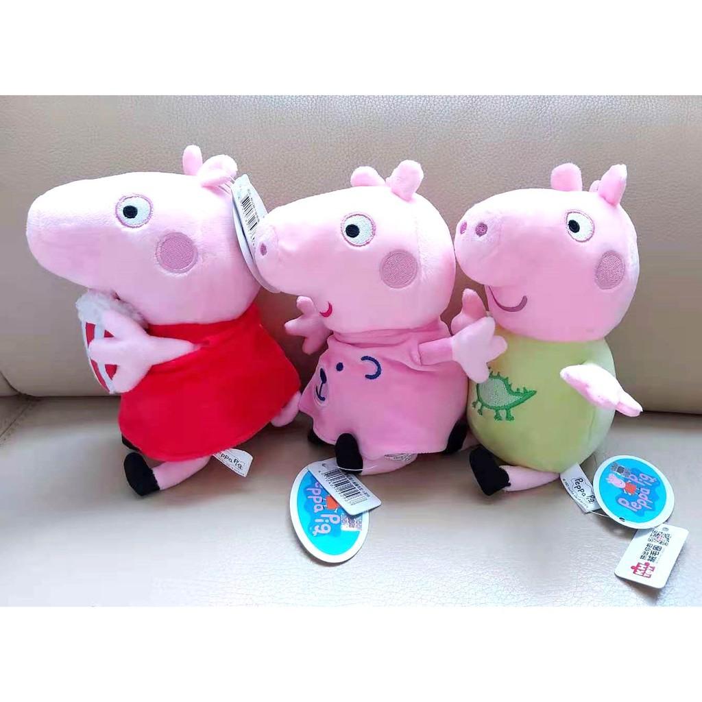 全新正版粉紅豬小妹系列 佩佩豬 Peppa Pig 佩佩豬 喬治 6吋 絨毛玩偶 佩佩豬