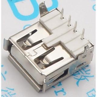 [小燦的店] USB-A母座 90度 彎腳 USB-A USB插座 DIY 接頭 充電器 電源 主機 高雄市