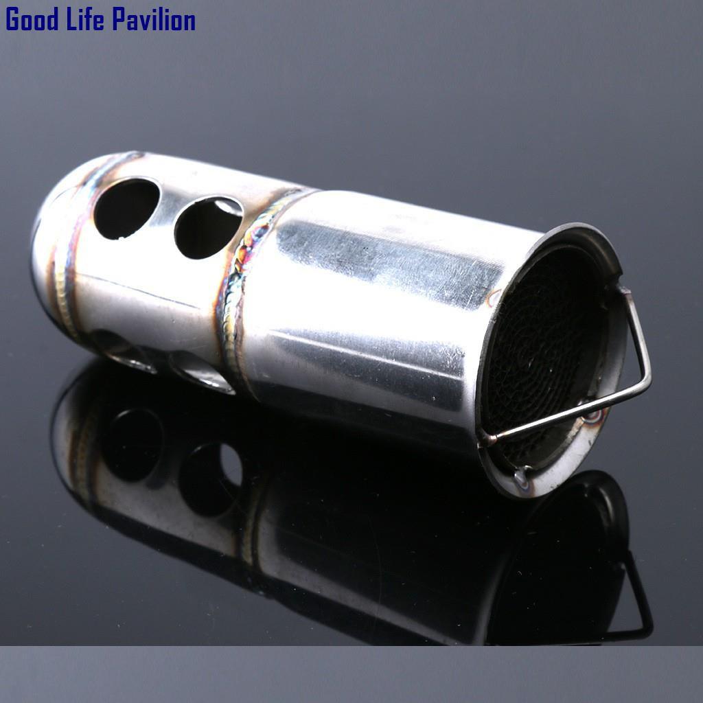 機車排氣管 51口徑 消聲器消音塞排氣管回壓芯靜音 觸媒消音塞#1美好