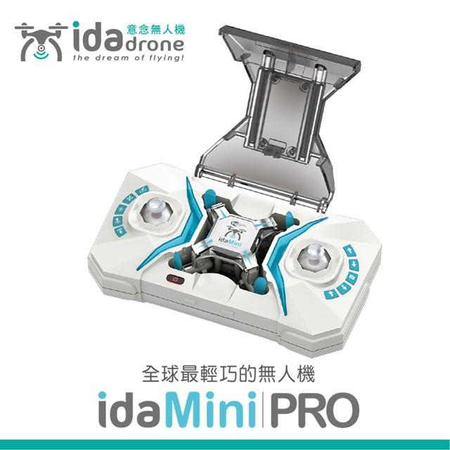 Ida drone mini PRO 迷你空拍機 遙控飛機