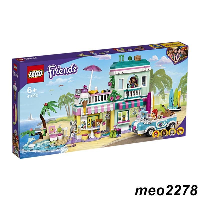 樂高 積木 樂高(LEGO)積木 好朋友系列FRIENDS 41693