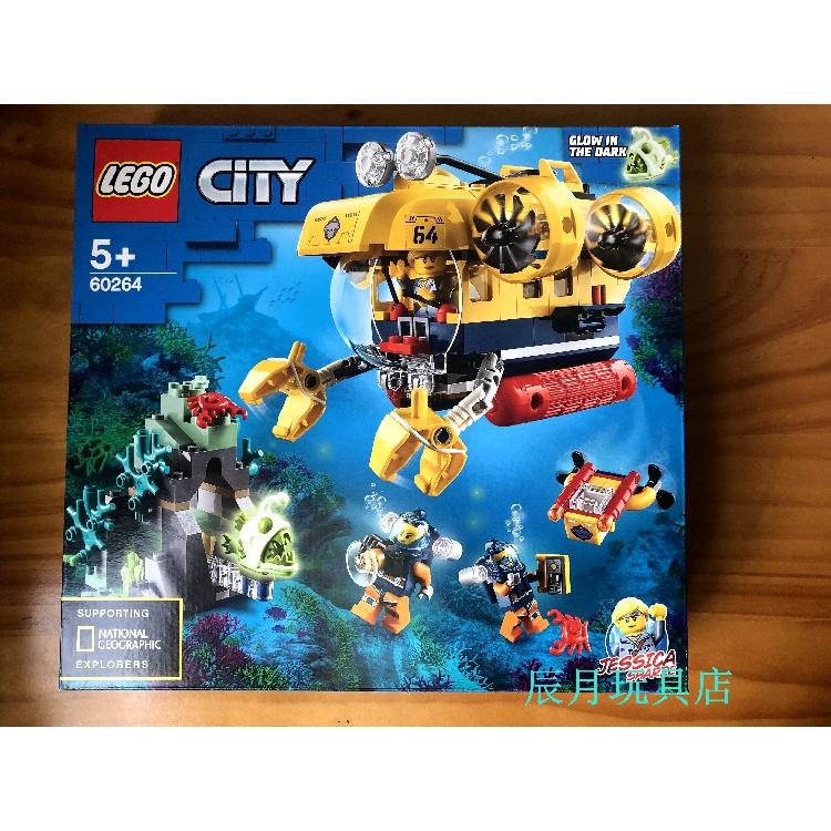 正品全新現貨LEGO樂高60172 60173 60186 60243  60208現貨 積木 人偶 拼圖益智 玩具