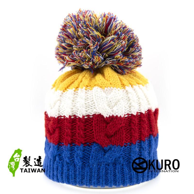 KURO-SHOP潮流風格 藍 紅 白 黃 保暖內裡 球球 針織帽