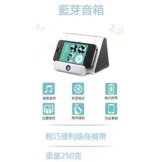『鑫萊商行』免藍牙 無線感應式喇叭原裝 魔術音箱共振 BEST CORE 手機音響 iphone蘋果android安卓 新北市