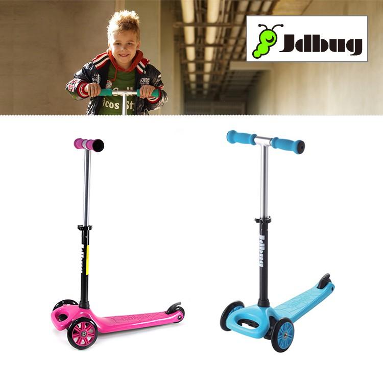 Jdbug Kiddie Trick滑板車MS201 兩色可選