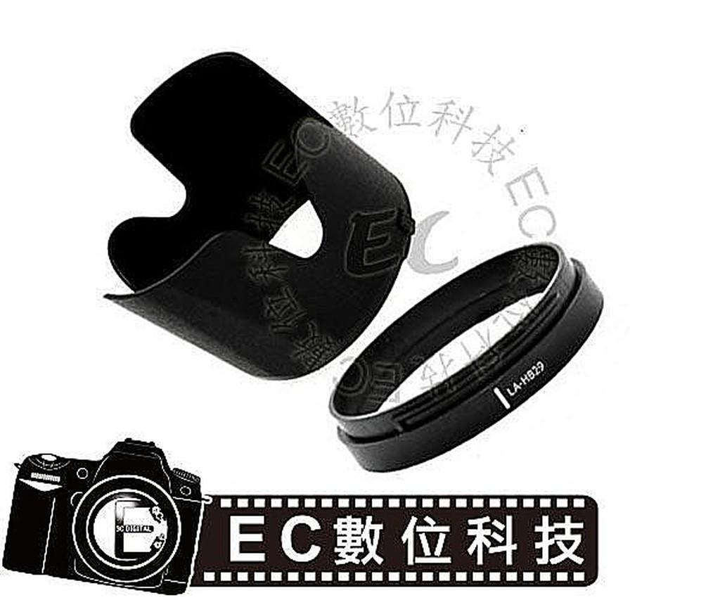 【EC數位】Nikon G ED 70-200mm f/2.8G/ AF ED28-200mm G AF