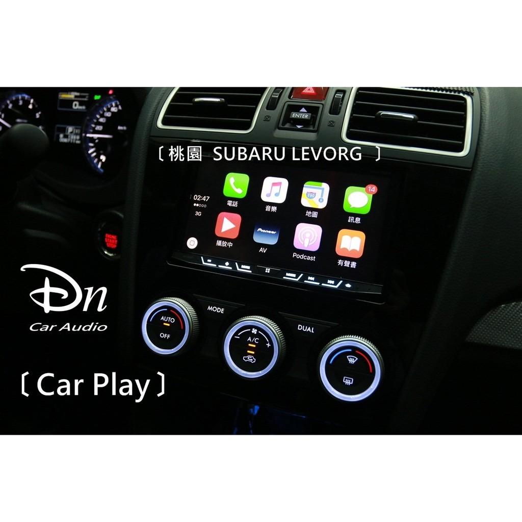 現貨供應中 專業店面施工  Pioneer先鋒AVH-X8850BT Apple CAR play