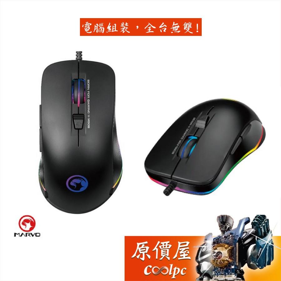 MARVO樂維  Scorpion 魔蠍 M508 彩虹背光電競滑鼠/有線/3200Dpi/專屬定制軟體/滑鼠/原價屋