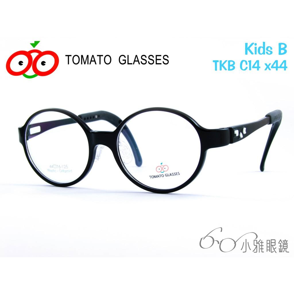 小雅眼鏡 × TOMATO GLASSES 可調式兒童眼鏡 TKB-C14 x44 @附贈鏡片