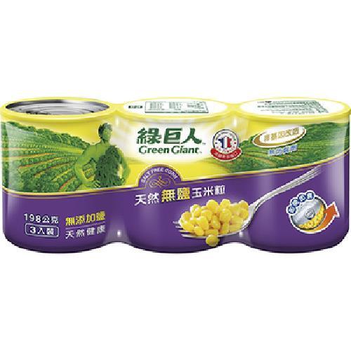 綠巨人 天然無鹽玉米粒(198gX3入組)[大買家]