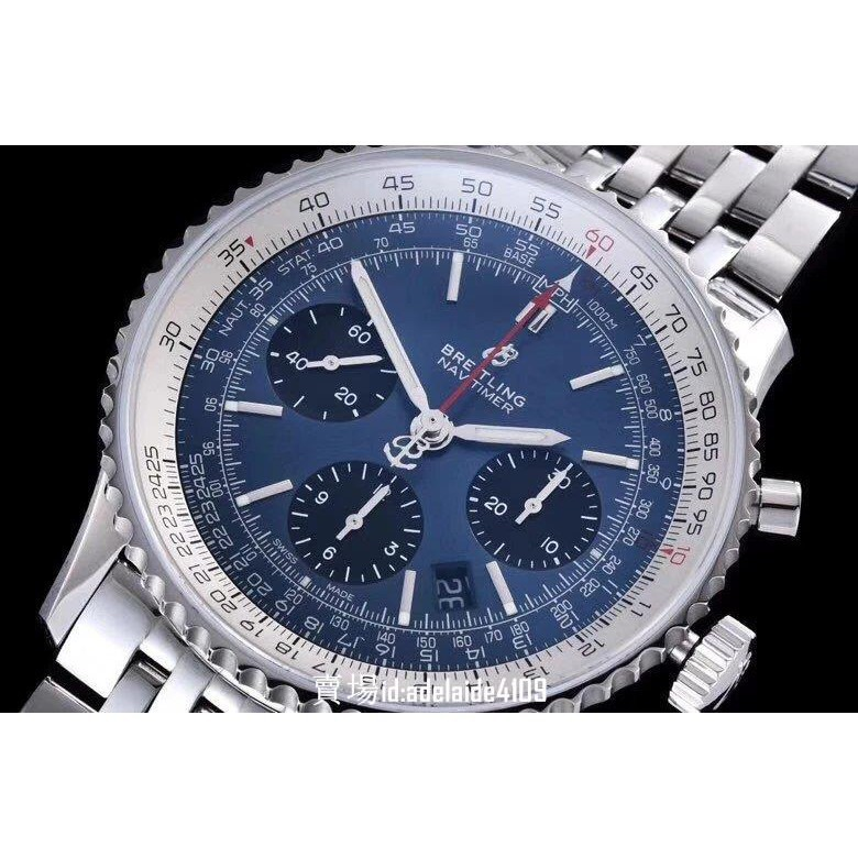 Breitling 百年靈 航空計時1系列 B01計時腕表 43mm 男生腕錶 鋼帶 手錶 男錶