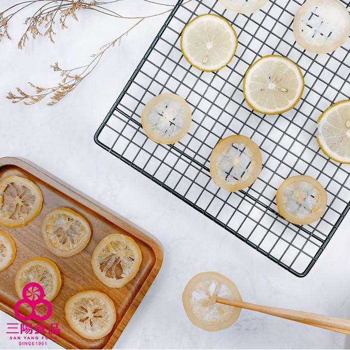【三陽食品】黃金檸檬片(純素)