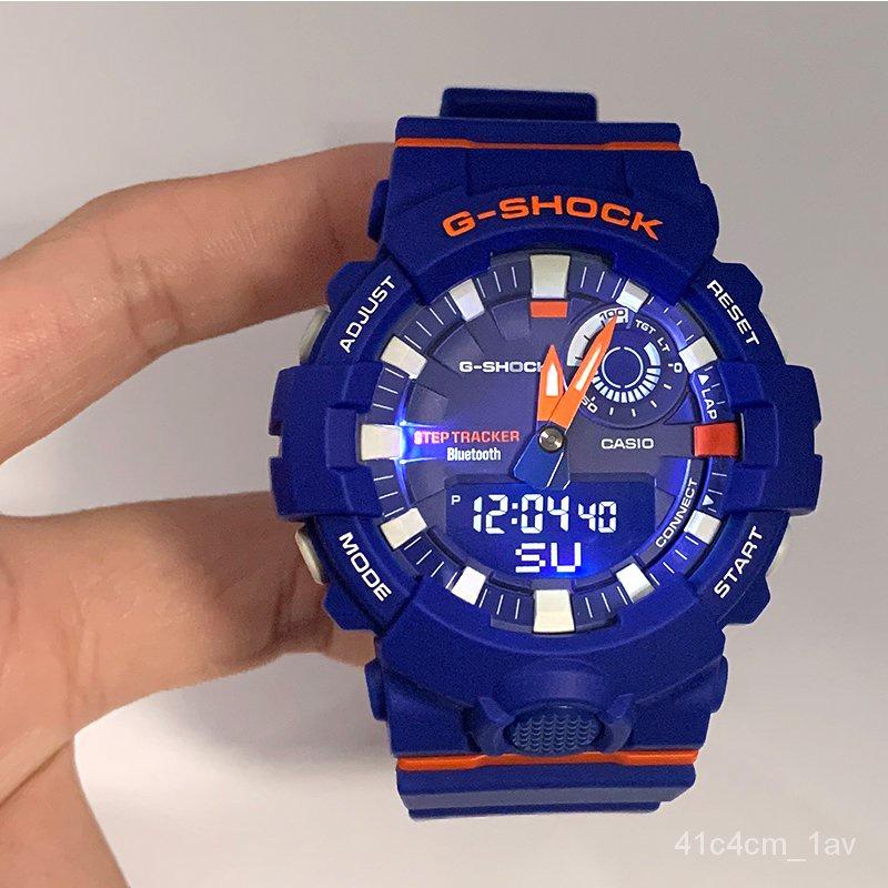 卡西歐G-SHOCK霧霾藍錶運動防水男手錶GBA-800UC-2A/5A/DG-2A