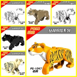 新品積木 PG1045/ 1148 黑豹 花豹 金錢豹 老虎 白虎 美洲獅 雪豹 動物系列 城市CITY相容樂高LEGO