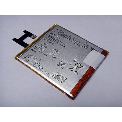 ㊣最殺小舖㊣SONY電池快速更換維修 XZ/XZP/Z3/z5/Z3c/Z5C/Z5P/xp/Z3+/XAU/c4/c5