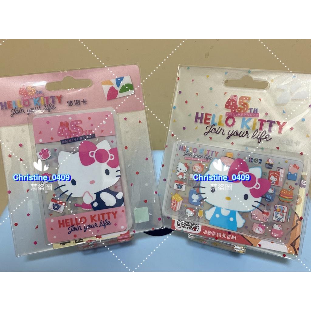 Kitty悠遊卡-45th懷舊小物+粉紅派對