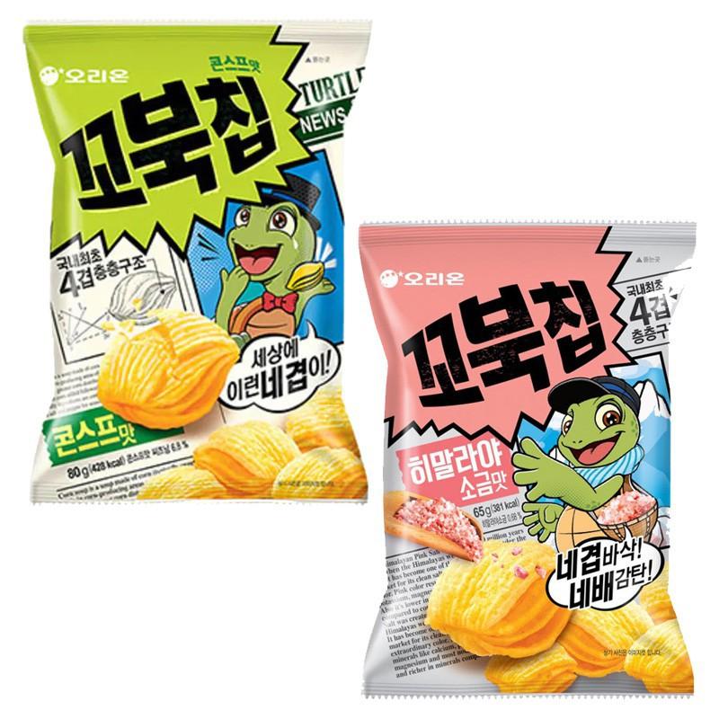 韓國 ORION 好麗友 烏龜玉米脆餅 (80g) 玉米濃湯/玫瑰鹽【花町愛漂亮】