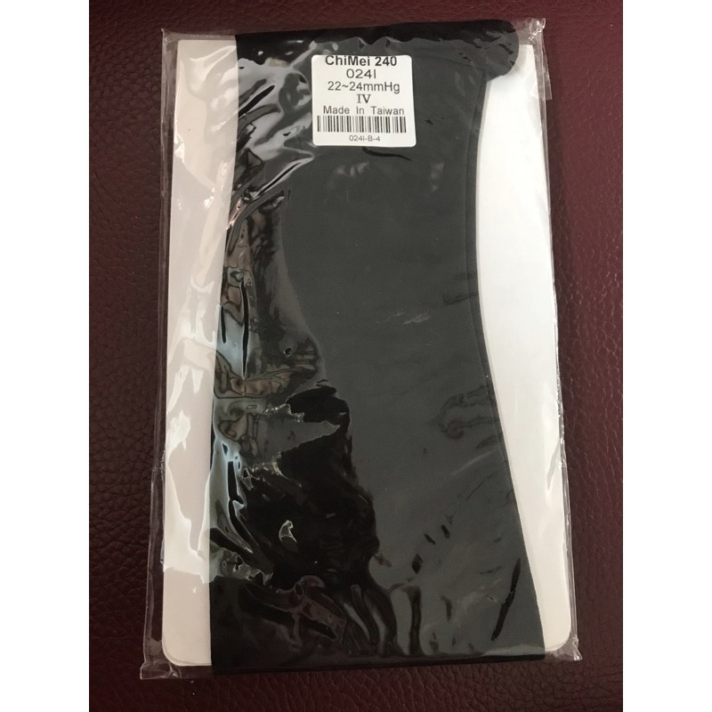 240丹🧦中大尺碼🧦台灣製造🧦醫療彈性中統襪/中筒襪/半統襪/壓力襪