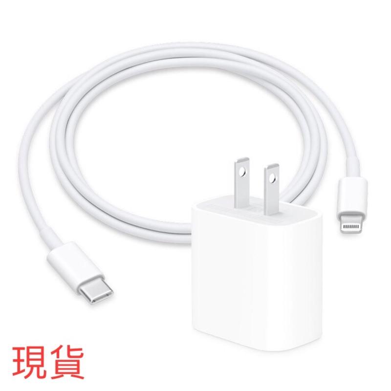 iphone 18W PD頭+C 對 Lightning 1米連接線 超快速