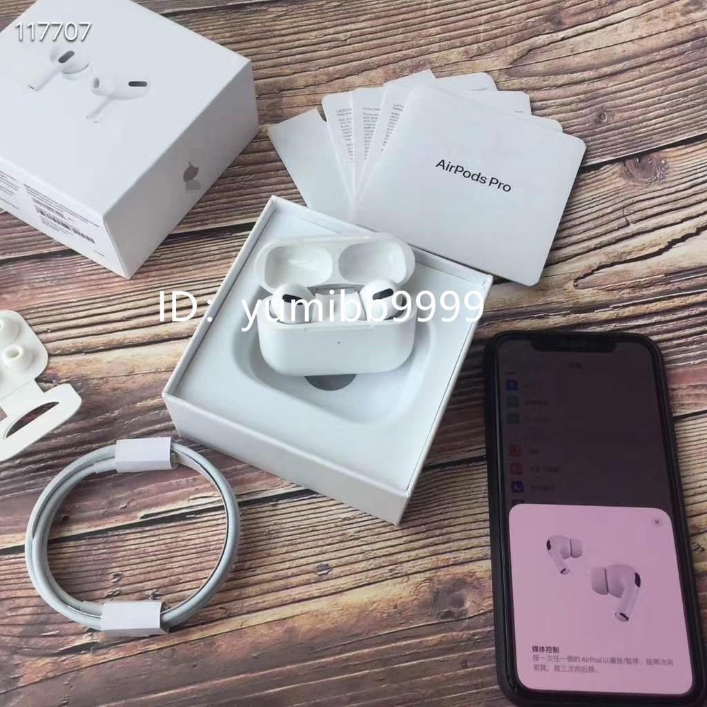 蝦皮最低價【台灣免運出貨】 年中活動提前購 Apple AirPods Pro 第3代 蘋果無線 藍芽耳機 蘋果耳機