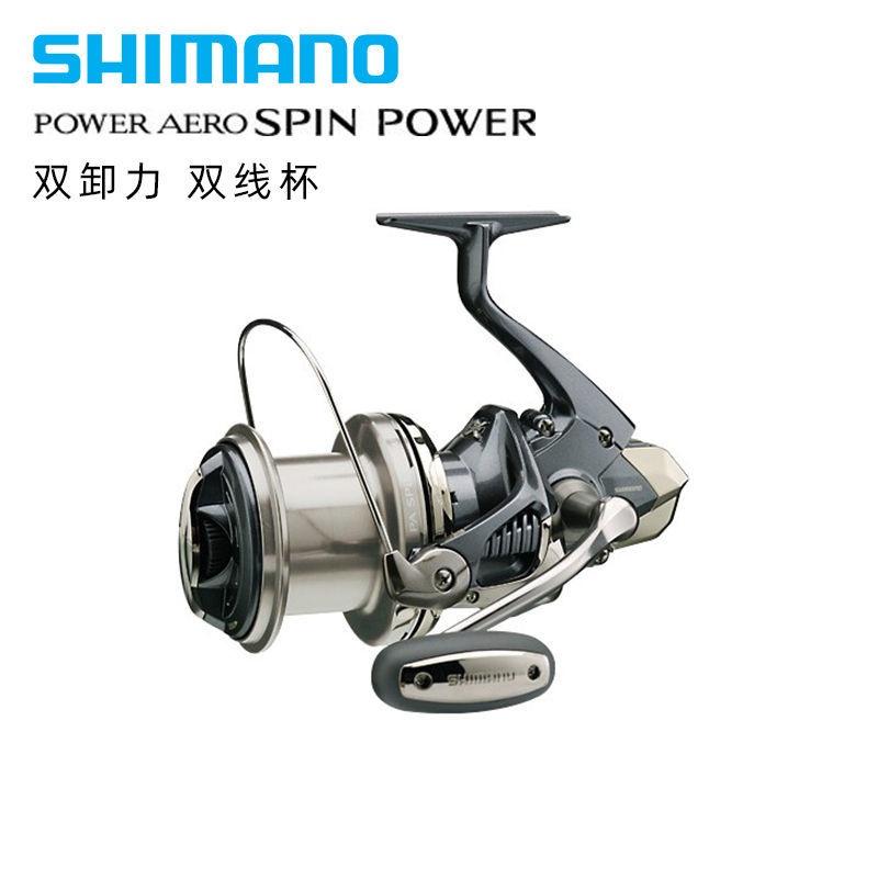SHIMANO禧瑪諾遠投輪SPIN POWER遠投輪雙線杯漁輪錨魚輪庫區大物