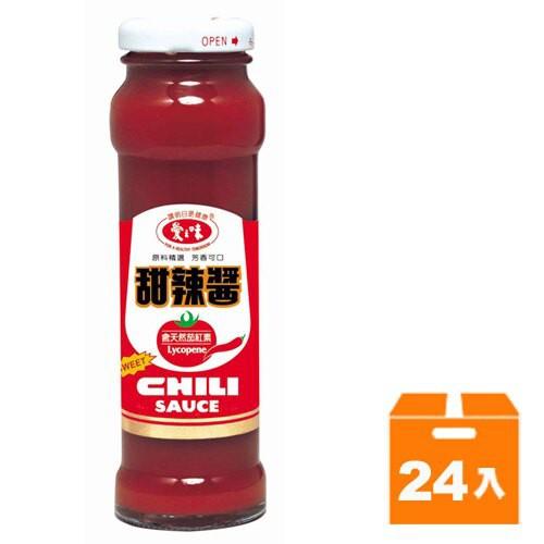 愛之味 甜辣醬(玻璃罐) 165g (24入)/箱【康鄰超市】