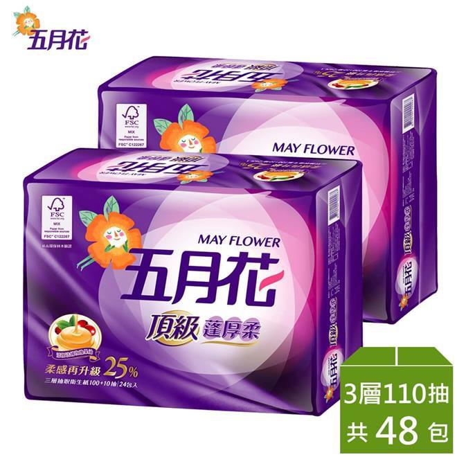 五月花頂級蓬厚柔三層抽取衛生紙110抽*48包-玫瑰果油
