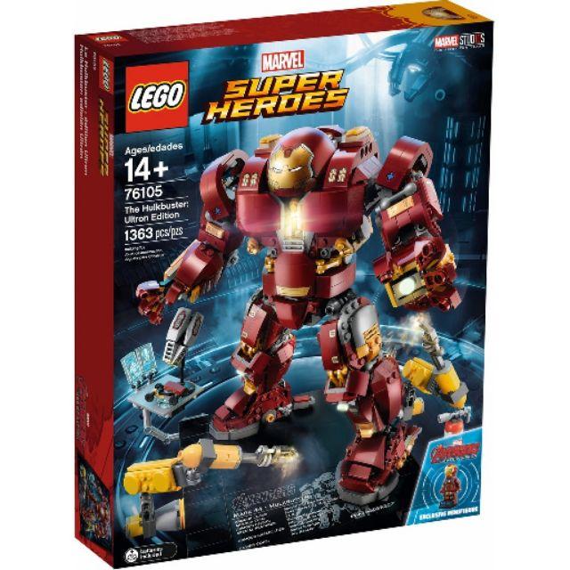 LEGO 76105 超級英雄 浩克毀滅者