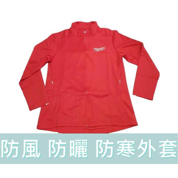 【台灣工具】美國MILWAUKEE 清涼防曬外套 米沃奇  夾克 輕便型運動外衣