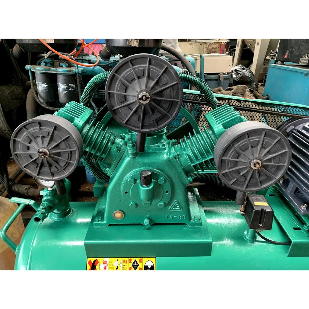 5HP空壓機.5馬空壓機.三相220V.中古空壓機.二手空壓機.復盛空壓機.往復式空壓機.我最便宜 零九一九二一二七八二