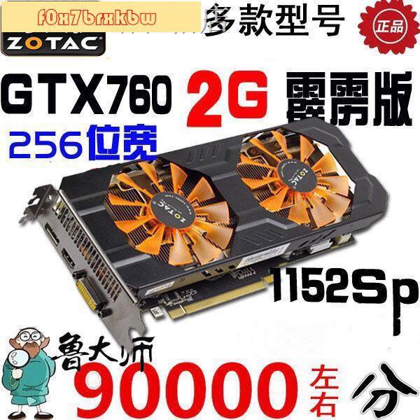 ☬♦藍寶石 R9 380X 4G RX580 4G R9 390 4G GTX760 2 sumo.ju