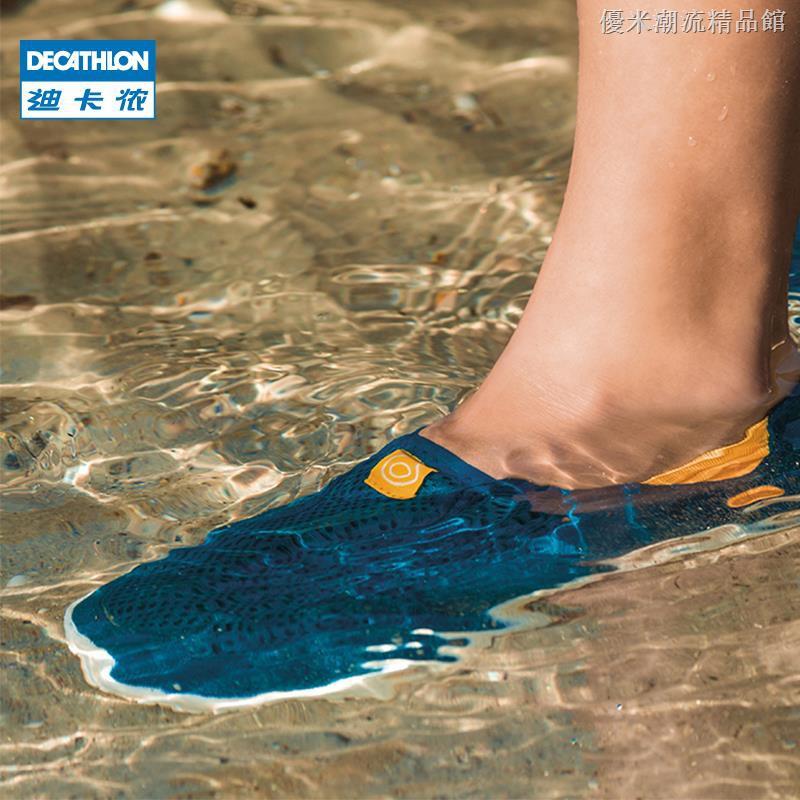 ❄✜迪卡儂涉水鞋男溯溪戶外透氣防滑釣魚鞋涉水快干夏季沙灘涼鞋OVS