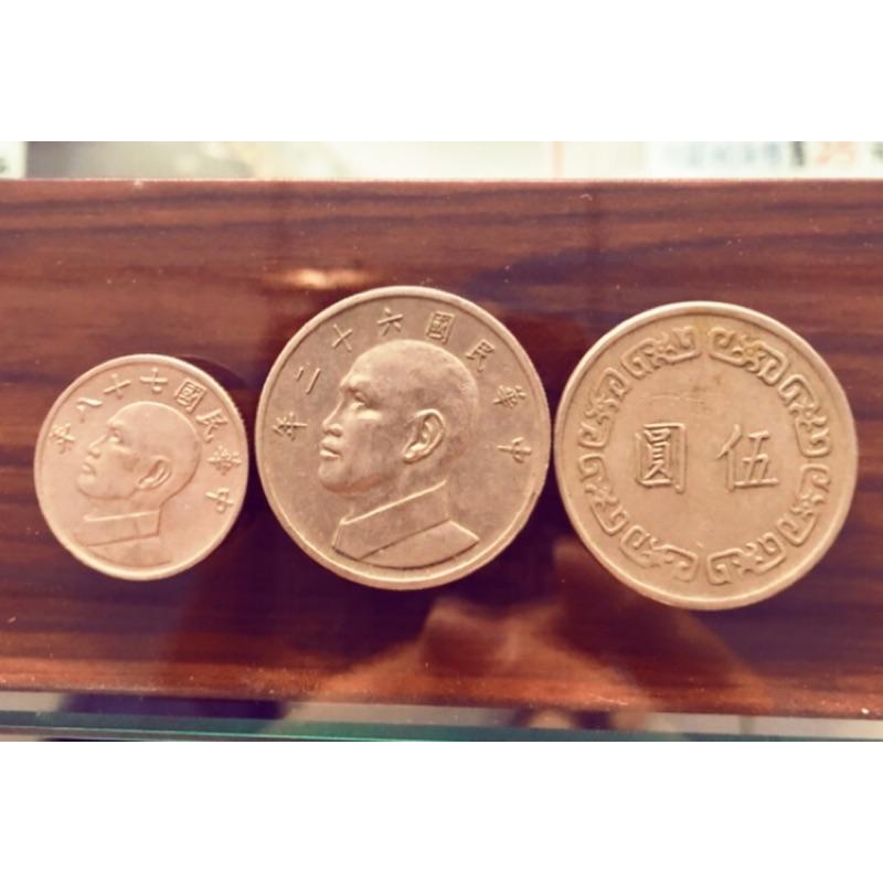 民國62年的大伍圓硬幣