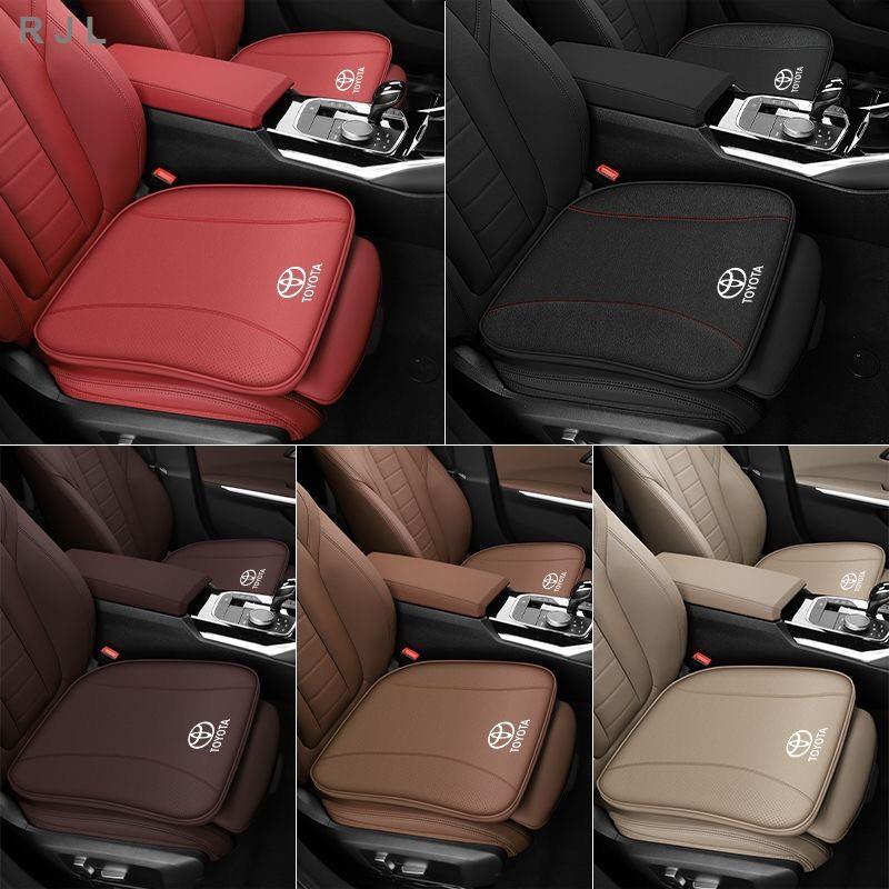 ☃♗❀真皮記憶棉坐墊 TOYOTA  全車系通用  RAV4 Camry  ALTIS 系列汽車坐墊 椅墊 靠墊