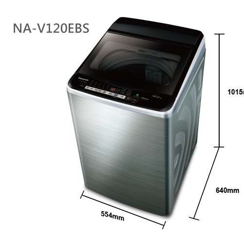 Panasonic國際牌/變頻直立式洗衣機/洗脫12KG/NA-V120EBS-S(免運含基本安裝)