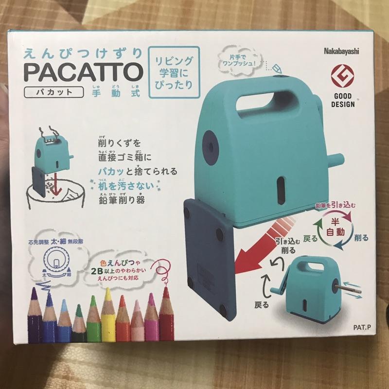 -現貨+預購-🌞日本 PACATTO 半自動削鉛筆機 (4色/盒裝)