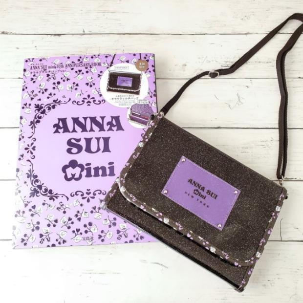 【現貨】日雜包 雜誌附錄包ANNA SUI mini   側背包 肩背包護照包 斜背包 化妝包 手拿包