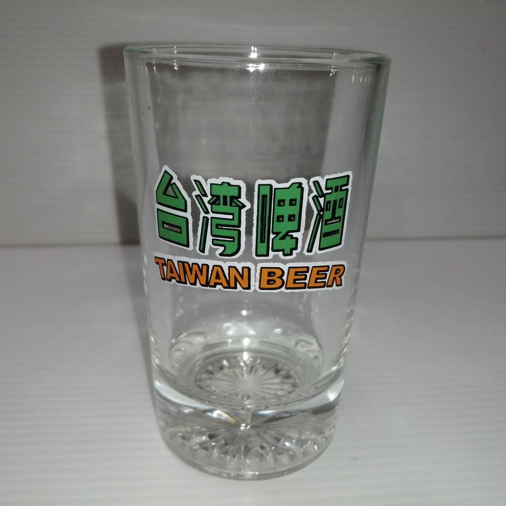 台灣啤酒亞洲風格短倒啤酒杯